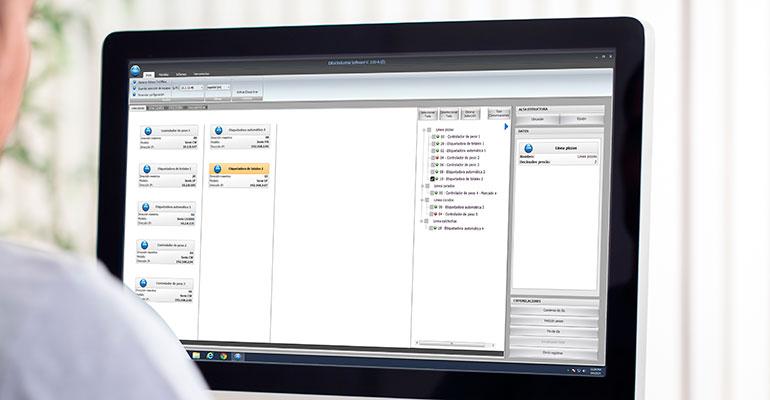 Dibal actualiza su software DIS
